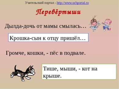 http://www.argumenti.ru/society/online/2011/04/100068 http://olegsmirnow.naro...