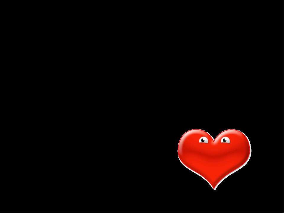И. А. Ильин «Кто хоть раз доставил другому радость сердца, тот улучшил тем са...