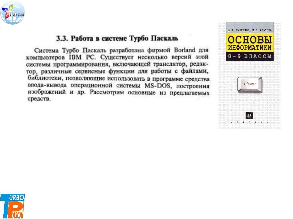 03.11.2013 Цыбикова Т.Р.