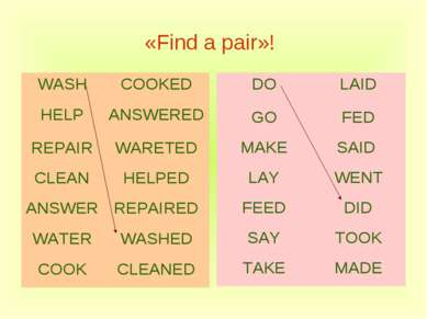 «Find a pair»!