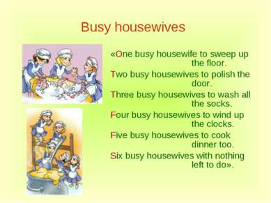 Busy housewives «One busy housewife to sweep up the floor. Two busy housewive...