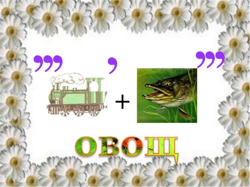 , , , , , , , +