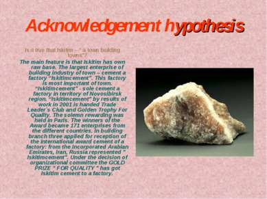 """Acknowledgement hypothesis Is it true that Iskitim – """" a town building towns""""..."""