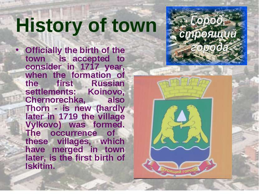 History of town Officially the birth of the town is accepted to consider in 1...