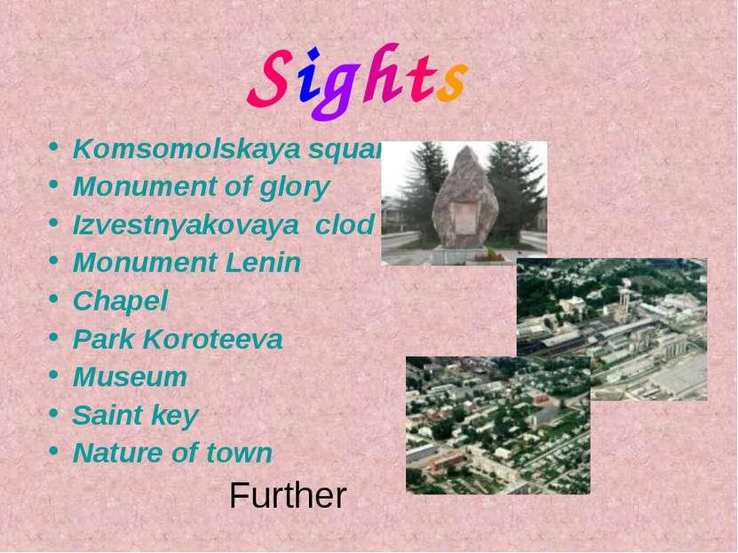 Sights Komsomolskaya square Monument of glory Izvestnyakovaya clod Monument L...