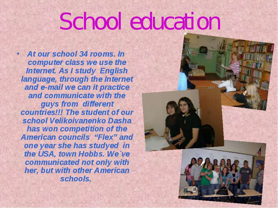 School education At our school 34 rooms. In computer class we use the Interne...