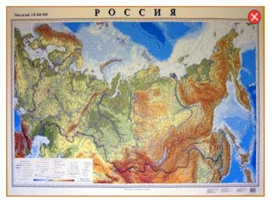 Практическая работа Определите в каких направлениях от Москвы находятся следу...
