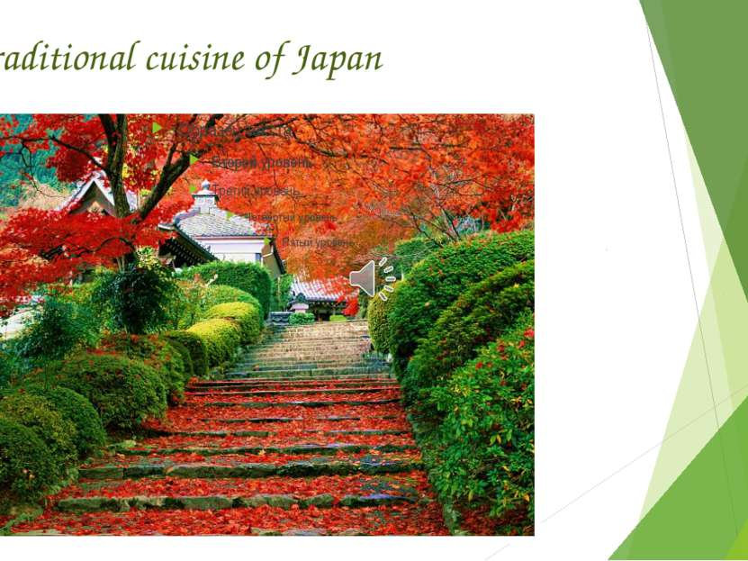 Traditional cuisine of Japan