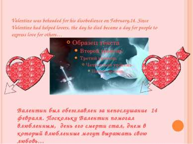Valentine was beheaded for his disobedience on February,14. Since Valentine h...