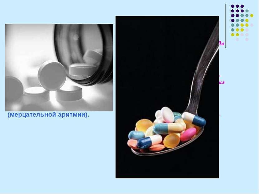 Хинидин – диастереомер хинина – встречается в хинной коре (например, Cinchona...