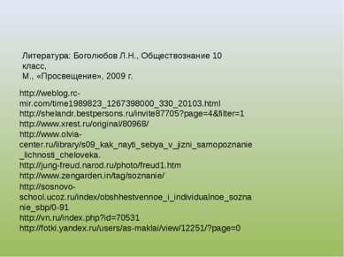 http://weblog.rc-mir.com/time1989823_1267398000_330_20103.html http://sheland...