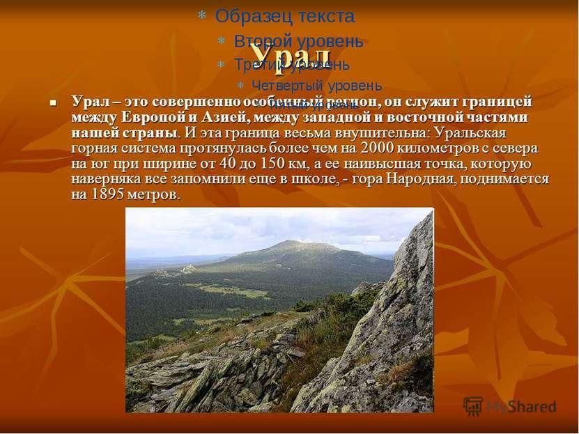 ООПТ Республиканского значения 3 природных парка (Кандры-куль, Аслы-куль, Мур...