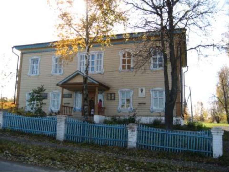 Это здание построено в 1896 г. - Земское двухклассное училище. С 1984 г. исто...