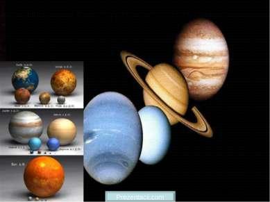 Планеты- гиганты  ПРЕЗЕНТАЦИИ О КОСМОСЕ http://prezentacija.biz/