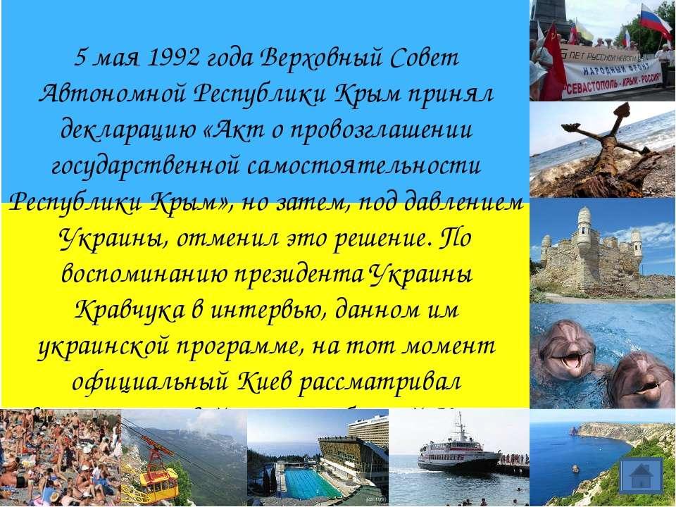 Комментируя эту информацию Вадим Штольц отметил, «они изготовились, ждут окон...