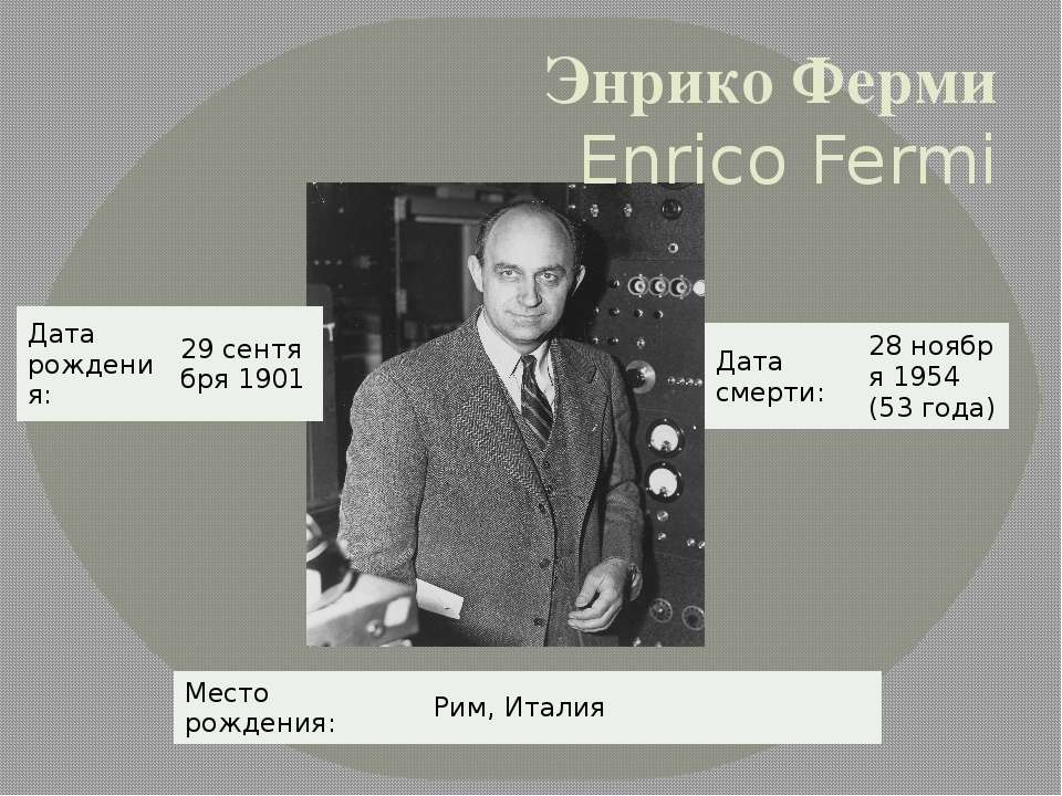 a biography of enrico fermi This biography explores the existence and profession of the italian physicist enrico fermi, that is additionally the tale of thirty years that reworked physics and eternally replaced our figuring out of subject and the universe: nuclear physics and simple particle physics have been born, nuclear fission used to be stumbled on, the long island.