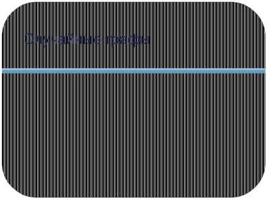Случайные графы