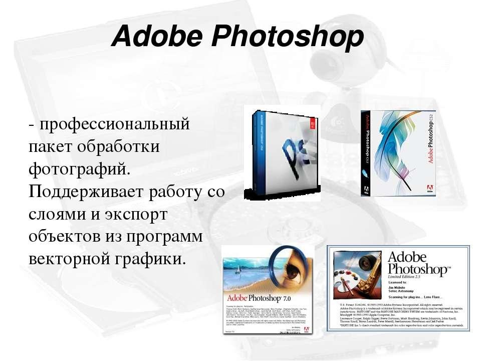 Picture Man графический пакет, разработанный российской фирмой STOIK Software...