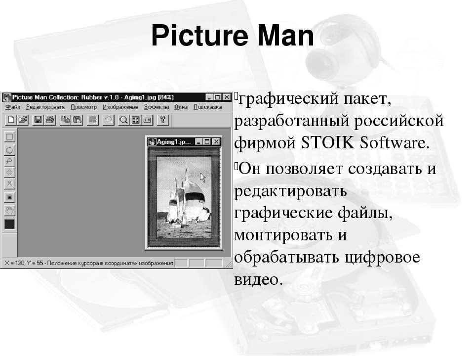 Редакторы векторной графики Inkscape
