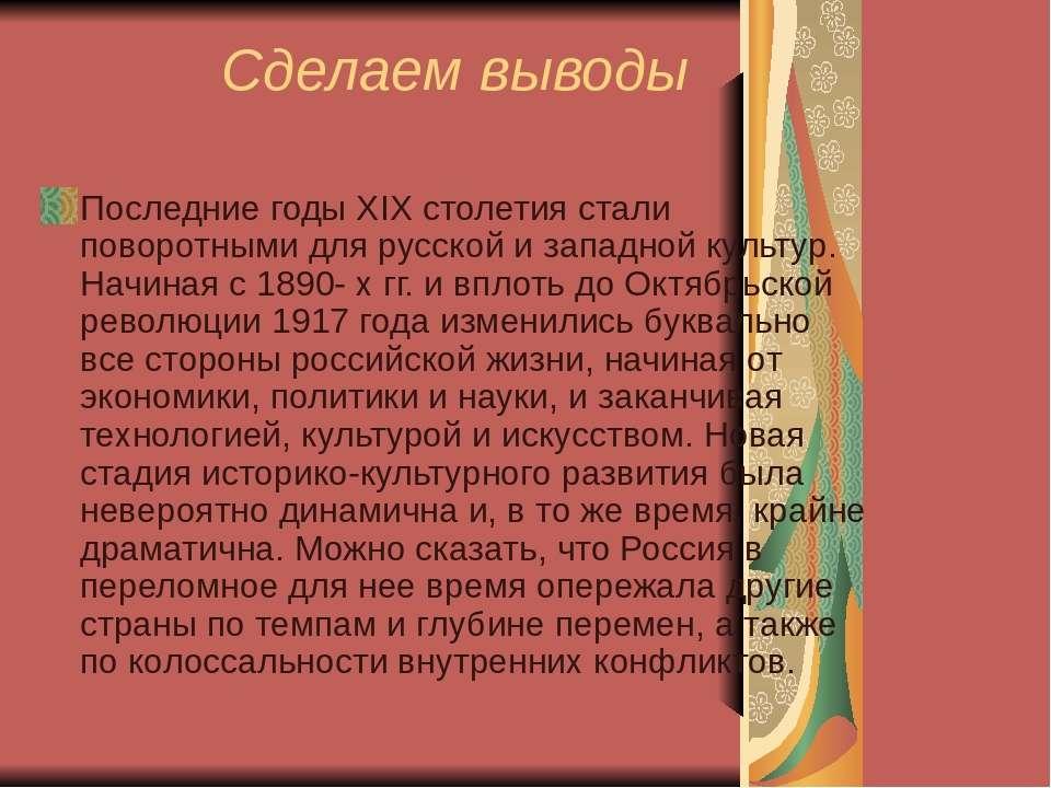 Общая характеристика зарубежной литературы 20 века шпаргалка