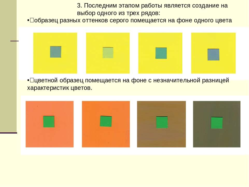 3. Последним этапом работы является создание на выбор одного из трех рядов: о...