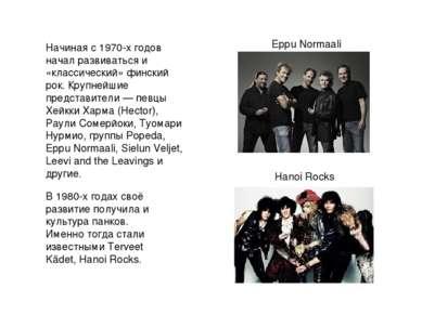Начиная с 1970-х годов начал развиваться и «классический» финский рок. Крупне...