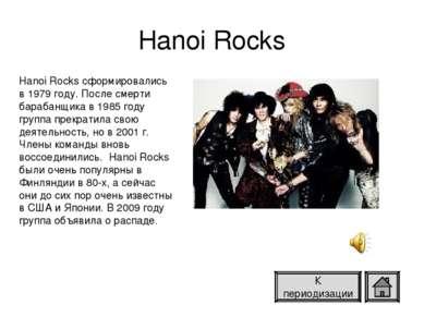 Hanoi Rocks Hanoi Rocks сформировались в 1979 году. После смерти барабанщика ...