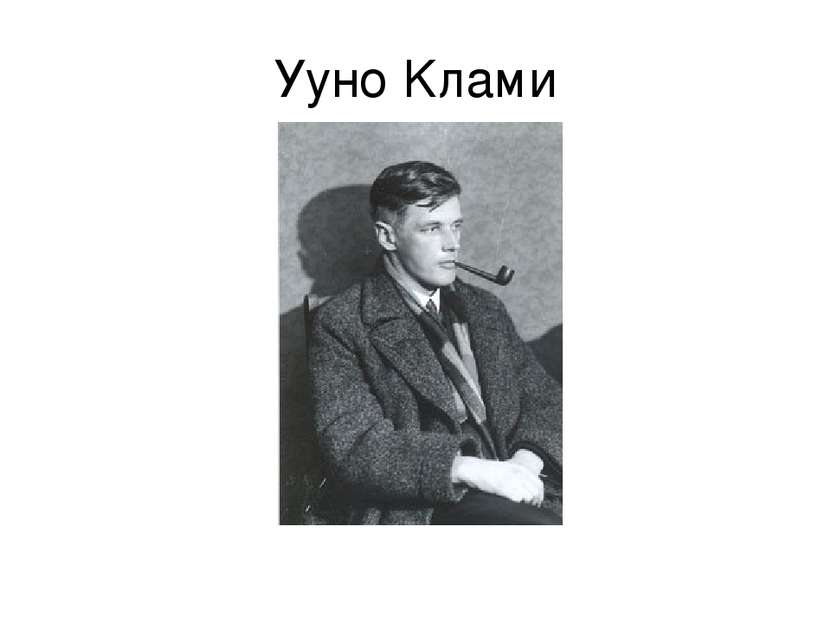 Ууно Kлами
