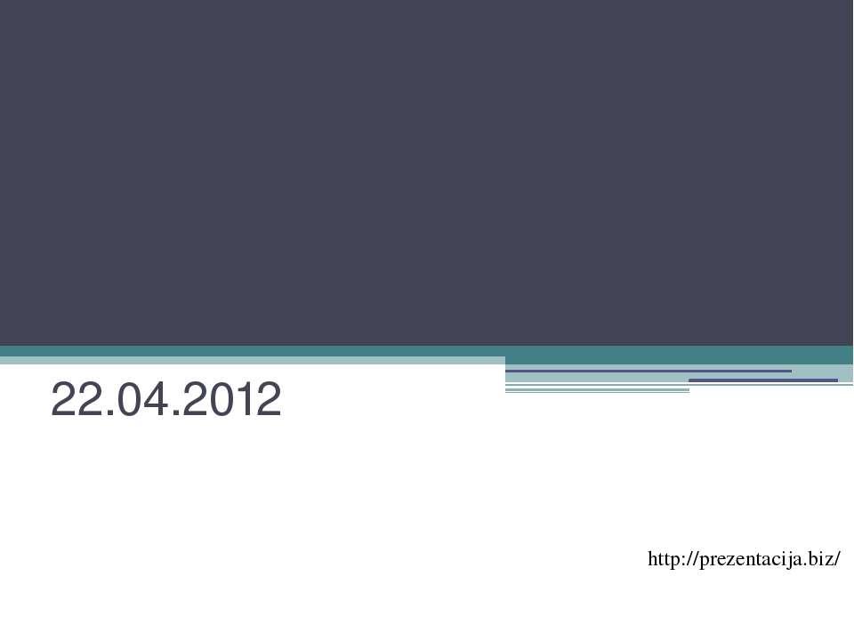 Глюкоза 22.04.2012 http://prezentacija.biz/