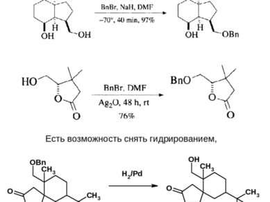 Бензиловые эфиры (OBn) Можно селективно защитить одну из ОН-групп Есть возмож...