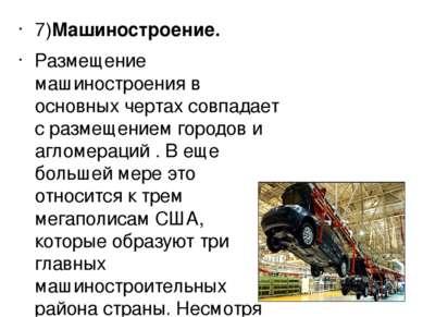 Растениеводство Отрасльсельского хозяйства Районыраспространения , штаты Нали...