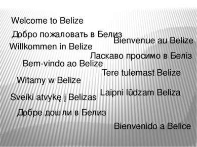 Welcome to Belize Καλώς ήλθατε στο Μπελίζ Bienvenido a Belice Willkommen in B...
