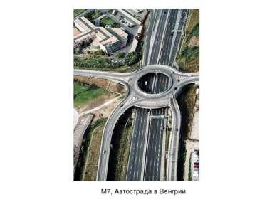M7, Автострада в Венгрии