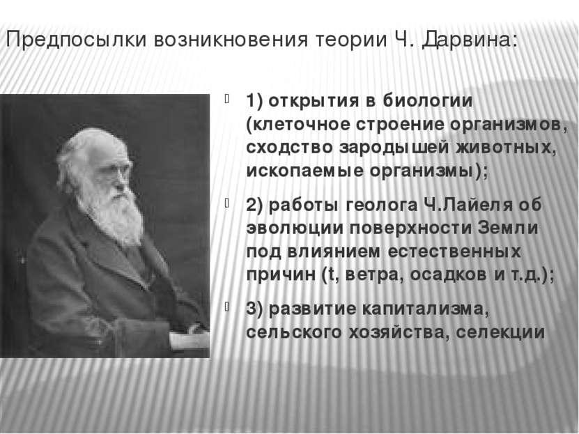 Яблоков а. В. , юсуфов а. Г. Эволюционное учение [djvu] все для.