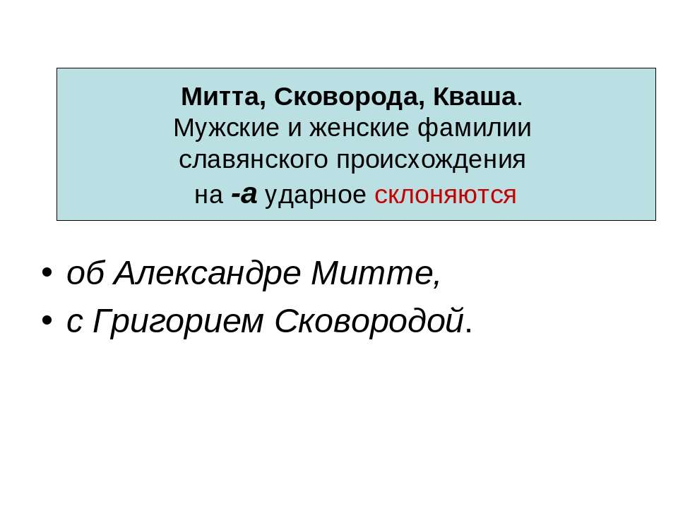 об Александре Митте, с Григорием Сковородой. Митта, Сковорода, Кваша. Мужские...