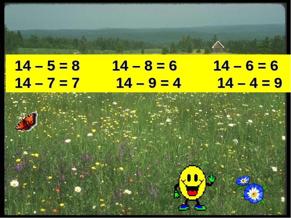 14 – 5 = 8 14 – 8 = 6 14 – 6 = 6 14 – 7 = 7 14 – 9 = 4 14 – 4 = 9