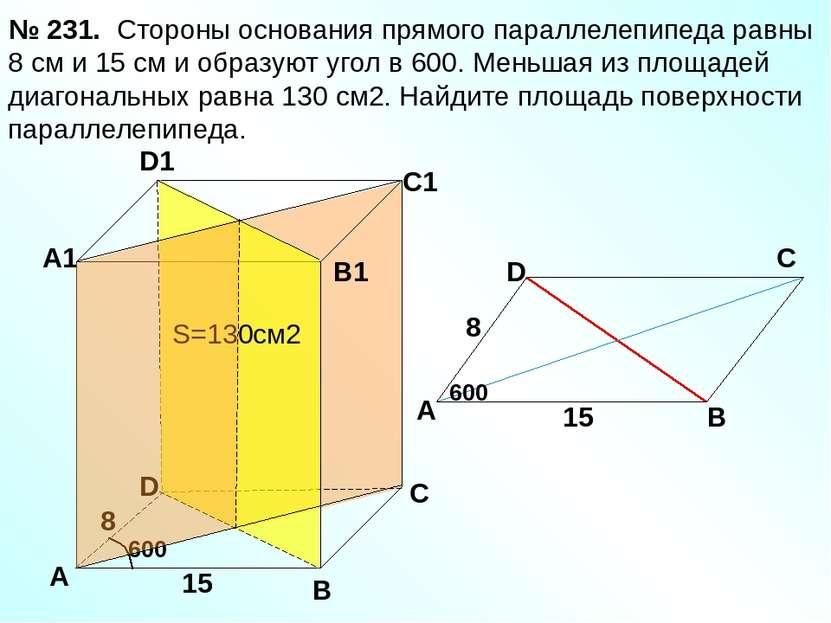 Стороны основания прямого параллелепипеда равны 8 см и 15 см и образуют угол ...
