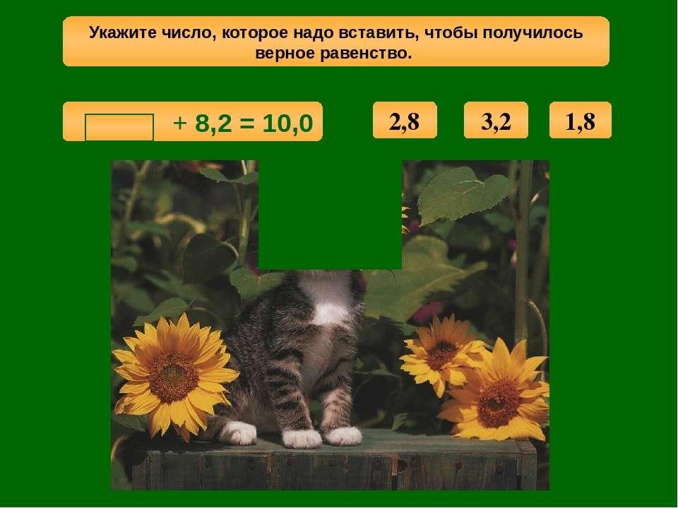 Домашнее задание: 1334, 1336