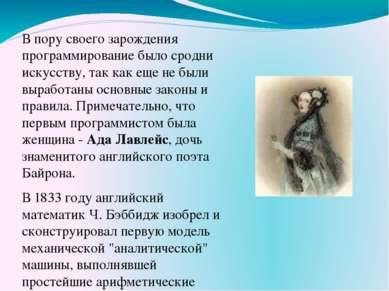 Известный российский системныйпрограммист, зав.лабораторией Института систе...