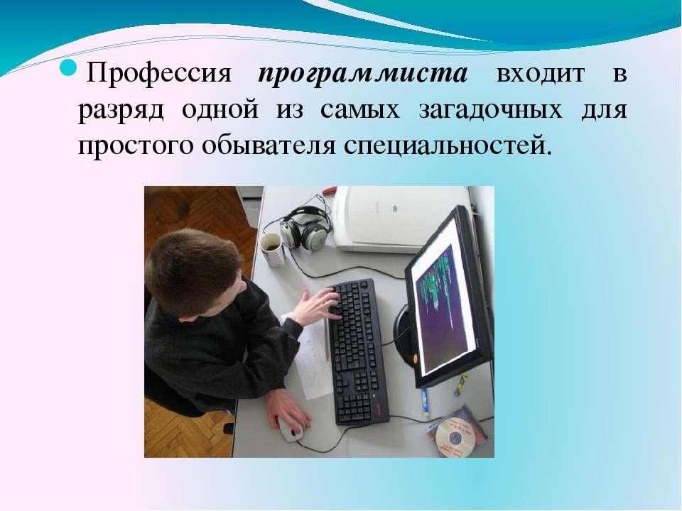 Доминирующие виды деятельности : разработка на основе анализа математических ...