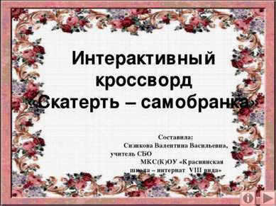 http://www.proshoping.ru/images/large/73773_GoodMix_1_23_05_13_0000181_large....