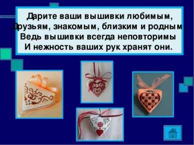 Источники информации http://data21.i.gallery.ru/albums/gallery/183766-965c8-6...