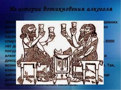 Применение спиртов