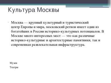 Награды ЗваниеГород-герой(8 мая1965) с вручениеммедали «Золотая звезда»и...