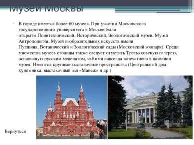 Санкт-Петербург Санкт-Петербург —город федерального значенияРоссийской Феде...