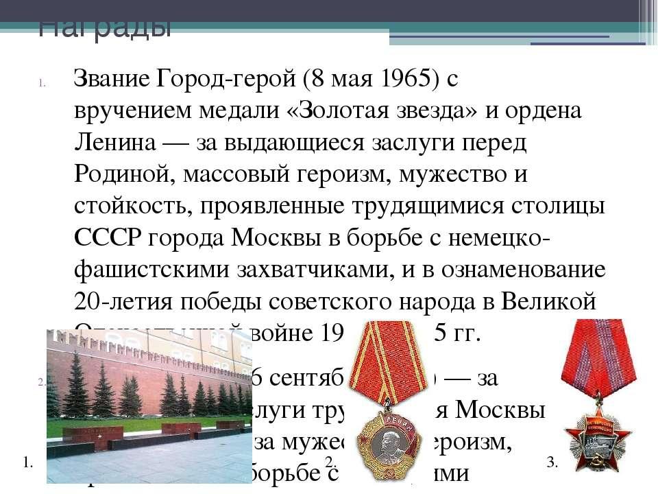 Промышленность Основа промышленности Санкт-Петербурга — тяжёлая индустрия. В ...