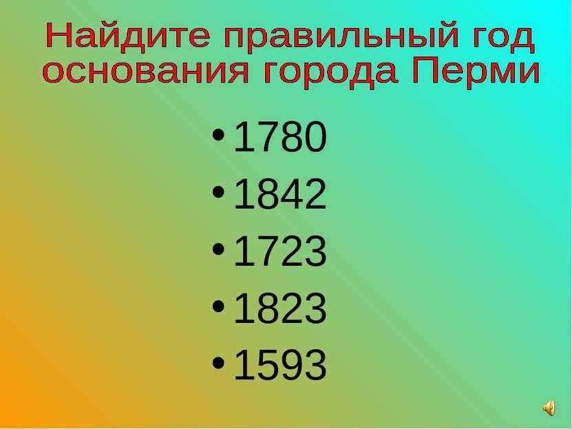 1780 1842 1723 1823 1593