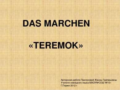 DAS MARCHEN «TEREMOK» Авторская работа Прилуковой Жанны Григорьевны Учителя н...
