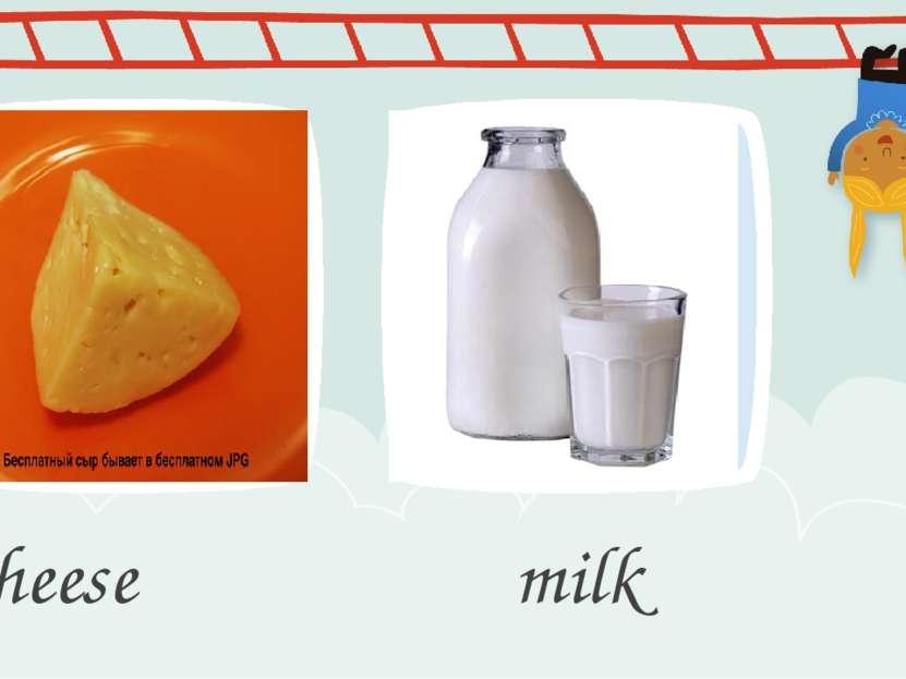 cheese milk ПРИМЕЧАНИЕ Чтобы изменить изображение на этом слайде, выберите и ...
