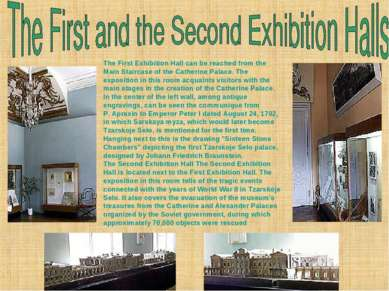 The First Exhibition Hall can be reached from the Main Staircase of the Cathe...